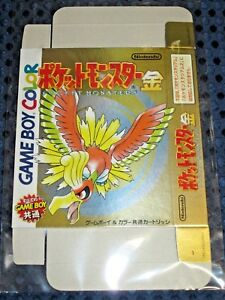 RARE NEW Game Boy Pokemon Pocket Monster Gold FLAT BOX ONLY from Factory JAPAN