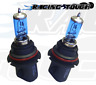 High Low Beam 2Pcs 5000K Xenon Gas HID Light Bulbs 12V 65/55w 9007 Super White