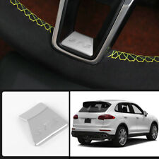 FOR Porsche Cayenne 2018-2020 ABS silver car steering wheel lower cover trim 1pc
