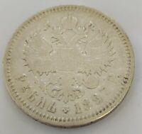 RUSIA 1 RUBLO 1897 Imperio NICOLAS II y AGUILA BICEFALA  MONEDA DE PLATA @ESCASA