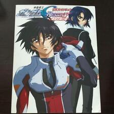 Gundam Seed Destiny Character Guide Art Book ANIME