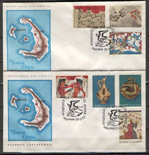 GREECE 1973 Archaeological Findings in Thera FDC