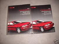 1994 Chevrolet Chevy GEO PRIZM Service Shop Repair Manual Set 2 VOLUME OEM GM