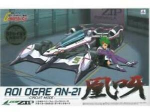 Future GPX Cyber Formula OGRE AN-21