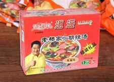 Chinese Food Snacks Hulatang Flavoured Soup 逍遥镇胡辣汤 河南特产 大众麻辣味 70gx20袋 整箱