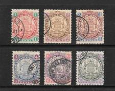 1896 Queen Victoria SG29 - SG30 - SG31 - SG32 - SG33 - SG34 Fine Used RHODESIA