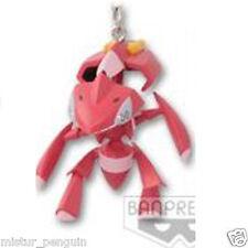 Pokemon GO GENESECT Red Shiney Key Chain Holder Figure Ring Banpresto BW XY NWT