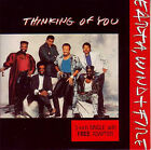 CD SINGLE EARTH WIND & FIRE Thinking of you - 3-inch single with adapter - 3-tr