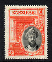 Zanzibar 50 Cent Jubilee Stamp Mounted Mint c1936 (1838)