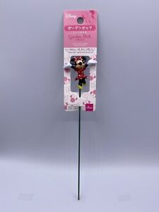 *New* Disney Daiso Minnie Mouse Garden Pick Flower Bed Bouquet Decoration