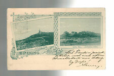 1900 Tientsin China Postcard Cover French Post Office Coal Hill Imperial Park