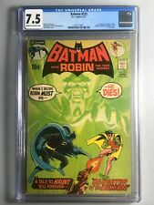 Batman 232 - CGC 7.5 - 1st Appearance Ra's Al Ghul, Origin of Batman & Robin