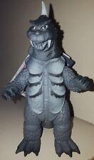 Godzilla Ultraman Bandai ULTRA Q GOMESS mailorder Premium 6 inch figure withTag