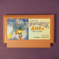 Burai Fighter (Nintendo Famicom FC NES, 1990) Japan Import