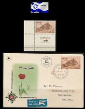 Israel stamps 1954 - Send Cover to Holland  Landscape Airmail 150 PR + Stamp MNH