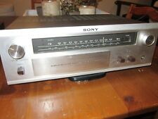 Sony STR-6060 F AM/FM Stereo Receiver with Metal Case  Vintage Sony Solid State
