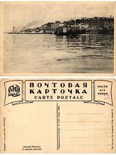 CPA NIZHNY NOVGOROD U glavnoy pristani. RUSSIA (402099)