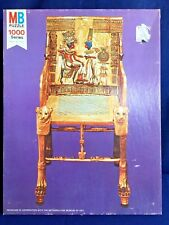 1978 King Tut Golden Throne Puzzle- Milton Bradley- MOMA- SUPER RARE!!!