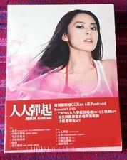 Twins ( HK Twins ) ~ 人人彈起 EP (CD+DVD) + Twins人人彈起 新曲+精選 (2CD)