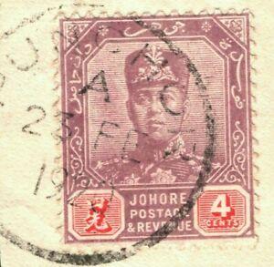 MALAYA Stamp 4c JOHORE Scarce *PUNCHOR* CDS 1920 Used ex Collection ORANGE355