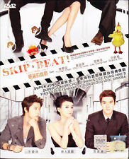 Skip Beat Taiwanese Drama DVD with Good English Subtitle
