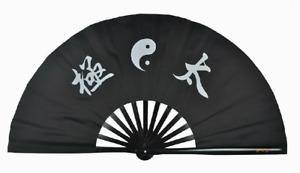 """High-quality 13"""" Chinese Kung Fu Tai Chi Wushu Performance Fan Bamboo Bone Fan"""