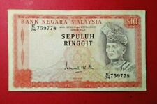 Rm10 Malaysia note 3rd series  # 04