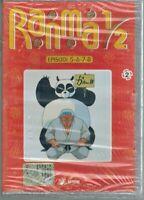 Ranma 1/2 DVD 2 Fabbri