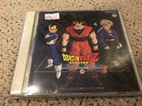 DRAGONBALL Z VIRTUAL TRIANGLE JAPAN CD ANIME OST GAME SOUNDTRACK AUTHENTIC