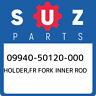09940-50120-000 Suzuki Holder,fr fork inner rod 0994050120000, New Genuine OEM P