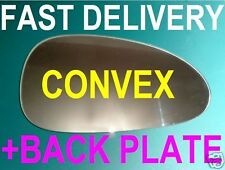 CHEVROLET DAEWOO LACETTI 2002+  WING MIRROR GLASS CONVEX RIGHT OR LEFT