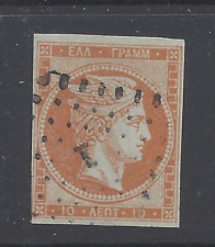 More details for greece  1861 hermes 1st athens print  10l. yellow-orange/bluish   used  sg 12b