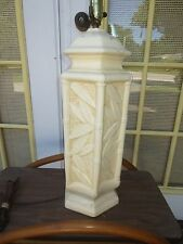 Faux Bamboo Table Lamp Oriental Palm Beach Hollywood Regency Pagoda Style MCM