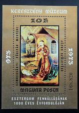 Timbre HONGRIE - Stamp HUNGARY Yvert et Tellier Bloc n°108 n** (Y2)