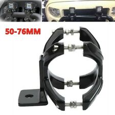 50-76MM Off-road Car Front Bumper LED Light Strip Bracket Mounting Clamp Holder