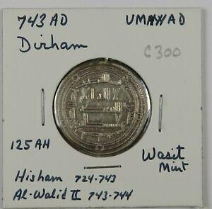 C300 Umayyad, AR Dirham of Hisham or Al-Walid II, 743AD, Wasit Mint D