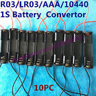 10PC one slot clip plastic connector holder for LR03/R03/AAA/10440/ DRY ICR IFR
