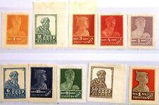 Russia Unione Sovietica 1923 228-37 i 250-59 standard issue Craft of rivoluzione MLH 2