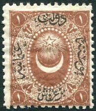 TURKEY-1865 10 pa Brown Sg 35a MOUNTED MINT V29404