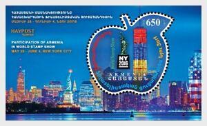 ARMENIA 2016 NEW YORK WORLD STAMP SHOW APPLE ODD SHAPED SOUVENIR SHEET 1 STAMP