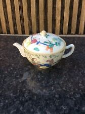 FINE QUALITY CHINESE 19 TH FAMILLE ROSE TEAPOT TONGZI MARK TO BASE