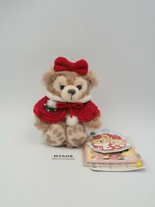 """Duffy Bear B2608 Tokyo Disney Sea 4"""" Christmas Mascot TAG Plush Toy Doll Japan"""