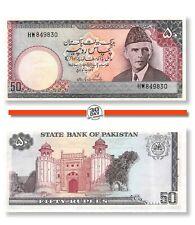 Pakistan 50 Rupees 1982 Unc Pn 30a.2 - Banknote24