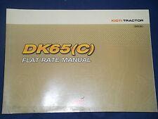 KIOTI DK65 (C) TRACTOR FLAT RATE CATALOG BOOK MANUAL