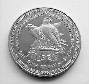 25th ANNIVERSARY OF CORONATION ISLE OF MAN CROWN - TWO FALCONS - IoM MANX