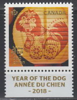 CANADA 2018 YEAR OF THE DOG PERMANENT DOMESTIC STAMP MNH -A