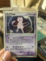 POKEMON JAPANESE 2003 7000PTS MEW EX PLAYER PROMO CARD 007/PLAY HOLO RARE JP!