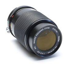 Vivitar 70-210mm f/4.5-5.6 MC Lens with Nikon F Mount