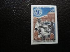 COTE D IVOIRE - timbre - yvert et tellier n° 256 n** (non dentele) (A7) stamp