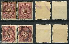 Norway 1909-19, NK 108 with all 4 watermark positions